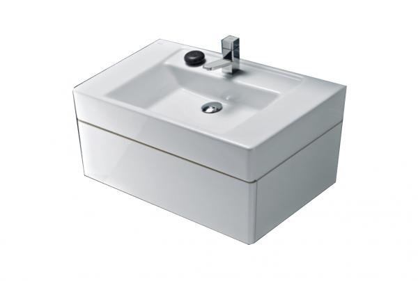 Sanitana CASUAL wall-hung cabinet basin set